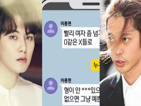 Cái tên tiếp theo trong vụ bê bối của Seungri là Lee Jong Hyun (CNBLUE)